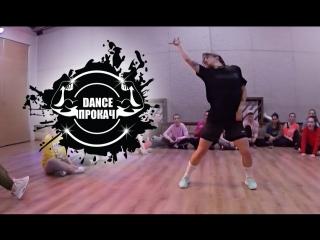 DANCE ПРОКАЧ / ТАТЬЯНА МИЩЕВИЧ  / HIP-HOP GIRL