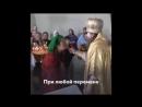 Батюшка просит прихожан, скрепя сердце, голосовать за Путина политическая агитация