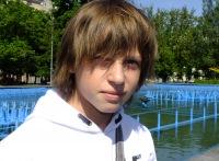 Павел Медников, 28 февраля , Могилев, id111083608