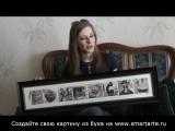 Прекрасная Лиза Арзамасова о картинах www.smartarte.ru