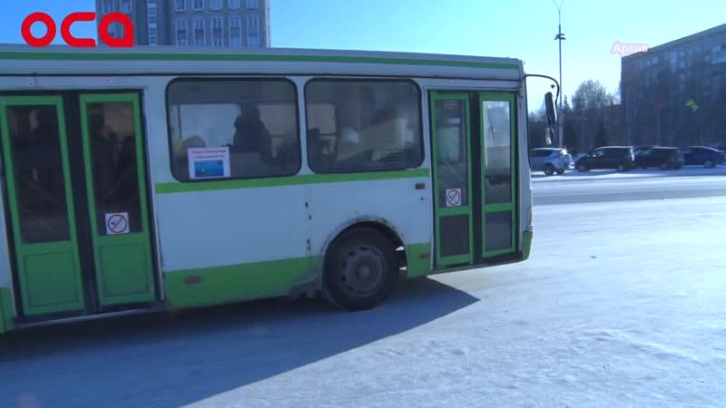 Внимание, пассажиры! Движение автобусов во время Эстафеты Огня