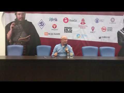 20190303 4K РЕКОН 2019 Дмитрий «Гоблин» Пучков о молодёжи