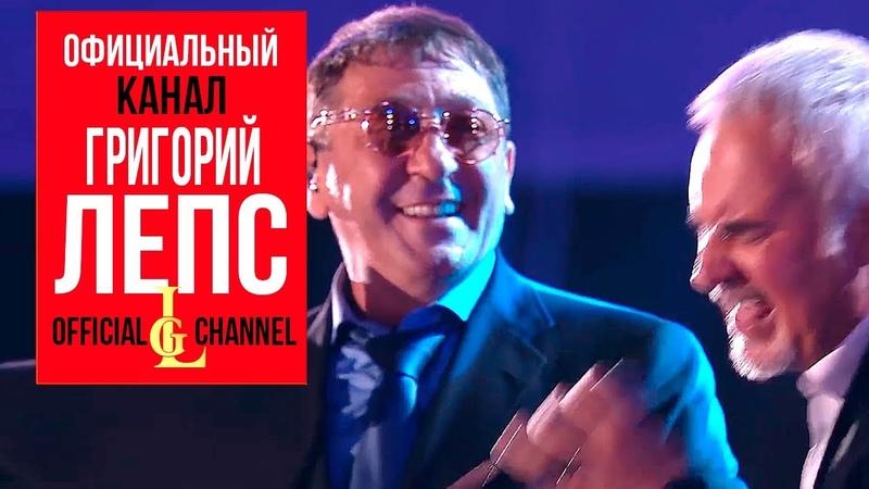 Григорий Лепс и Валерий Меладзе Обернитесь ЖАРА В БАКУ Live 2018
