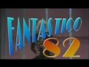Ballo ballo Raffaella Carrà sigla di Fantastico 1982_