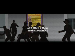 Министерство Юстиции | Arizona RP Scottdale