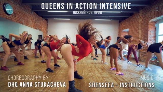 SHENSEEA - INSTRUCTIONS | Choreography by DHQ Anna Stukacheva. QUEENS IN ACTION Intensive, Nizhny Novgorod