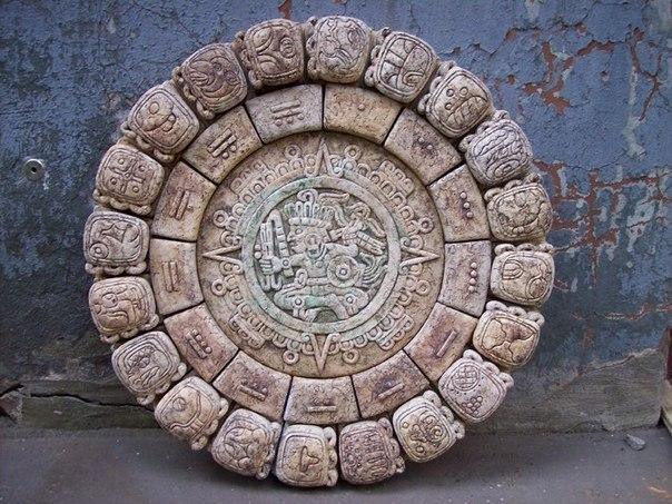 Шаманское колесо