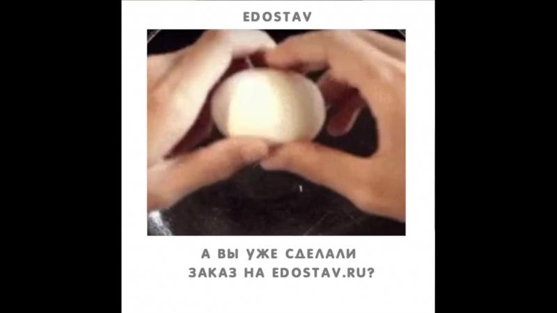 Где взять такие яйца?🤔едоставдоставкаедыдоставкашашлыка доставкакруглосуточношашлыкишашлыкдоставка маринадкакжаритьшашлы