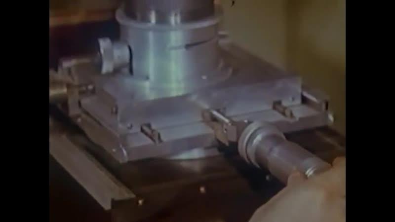 Прозрачные магниты, 1979