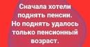 Наталья Фролова фото #2