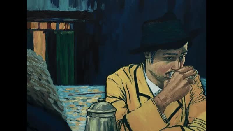 Ван Гог. С любовью, Винсент (2017) 12