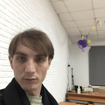 Александр Бух