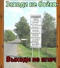 Копашново Пана-Вам-Того, 1 января 1993, Москва, id204044704