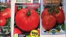 Штамбовые томаты - не подвязываем, а многие и не пасынкуем....