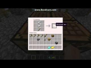 Как сделать мечь,кирку,тяпку,лопату и топор в Minecraft
