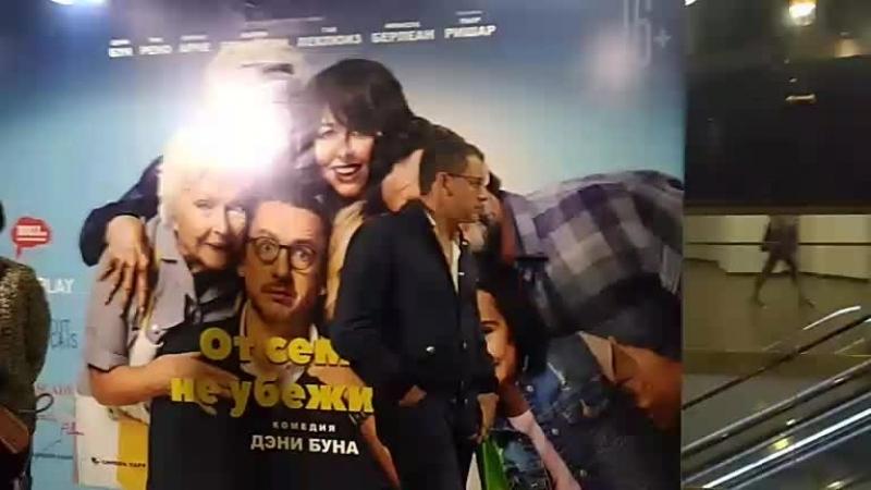 Интервью Дэни Буна Dany Boon на петербургской премьере французской комедии «От семьи не убежишь»