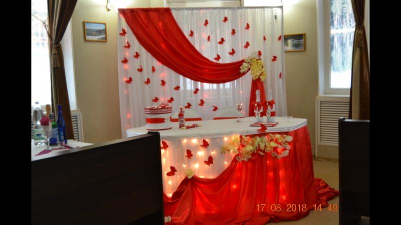 Красно -Белая свадьба 17,08,2018,кафе Русь