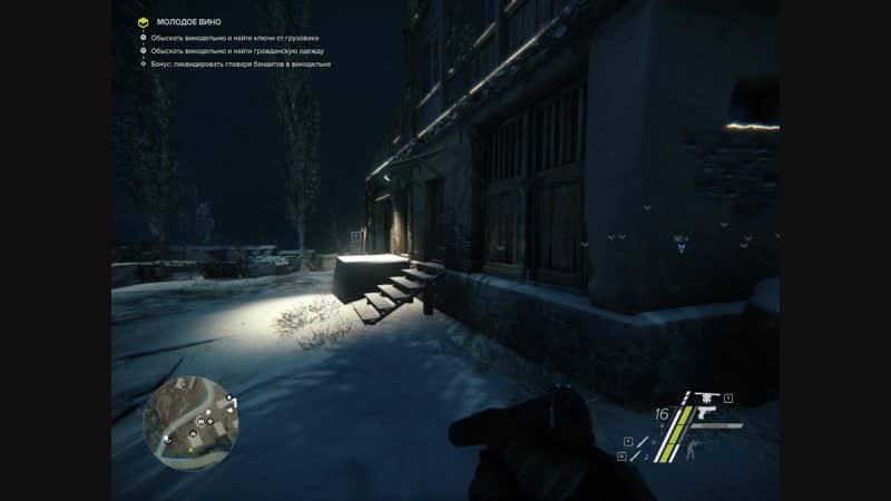 Sniper Ghost Warrior 3...ОперацияМолодо-зеленоч.2...