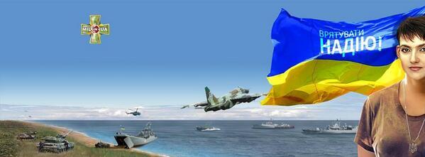 Украинского консула не пустили к увезенной в РФ Савченко, - МИД - Цензор.НЕТ 2129