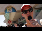 Mewes News #10: San Diego Comic-Con 2012 - S.I.T