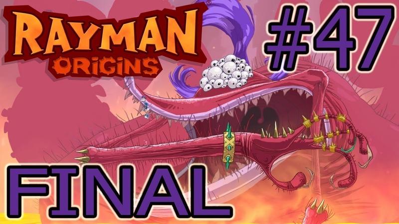 ЗЕМЛЯ ПОКОЙНИКОВ! ГЛАВНЫЙ БОСС!! | Rayman Origins 47 (FINAL)