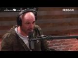 Джо Роган о Кевине Ли и его бое против Тони Фергюсона