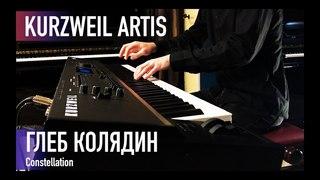 Глеб Колядин на сценическом цифровом пианино Kurzweil Artis - Constellation