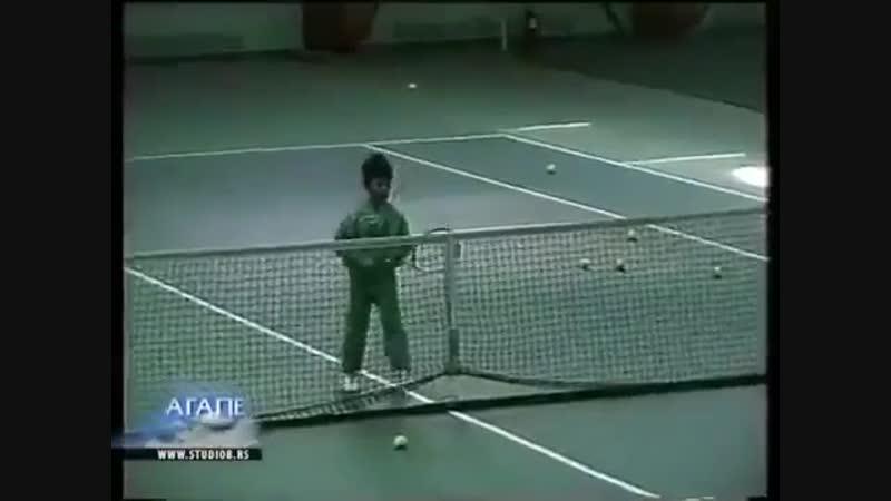 Новак Джокович в детстве (Betting good tennis)