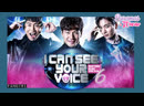 I Can See Your Voice6 EP11 DoramasTC4ever