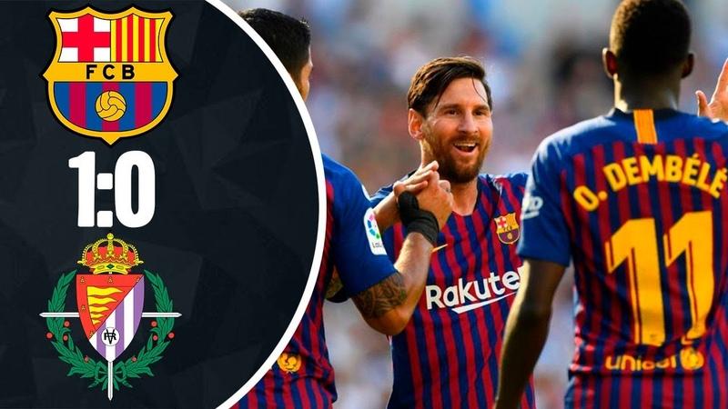 🔥 Барселона - Вальядолид 1-0 - Обзор Матча Чемпионата Испании 16/02/2019 HD 🔥
