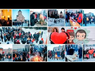 #Трндез24  армянский традиционный праздник / Армяне Красноярска