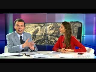 Ученые доказали: Адам был казахом, а Ева казашкой. Академики Украины в шоке.