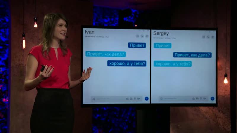 Lýdia Machová | TED Salon: Brightline Initiative