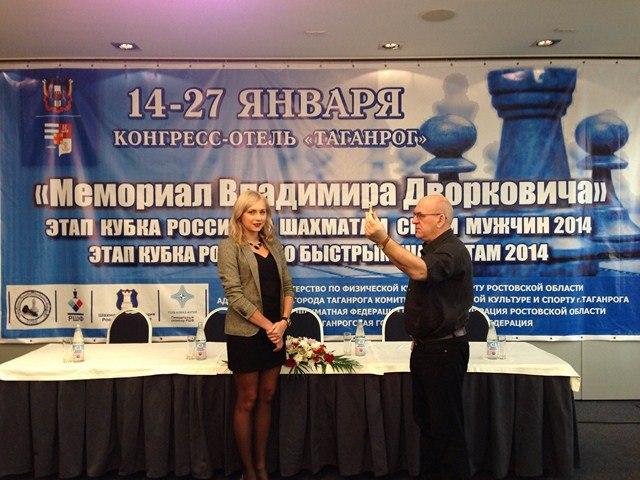Сегодня в Таганроге подведут итоги Гран-при Кубка России по шахматному рапиду