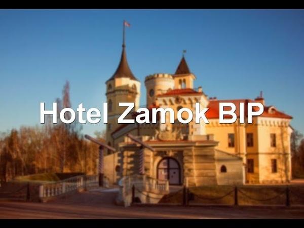 Hotel Zamok BIP, Pavlovsk, Russia