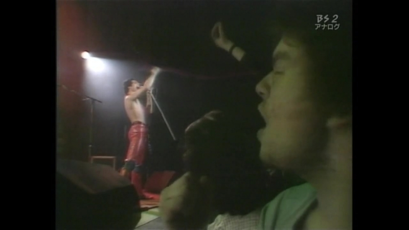 Queen Now I'm Here 1 20 Rock for Kampuchea 1981 Complete Version