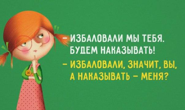 https://pp.vk.me/c635100/v635100537/a696/4uSfVVXTDO8.jpg