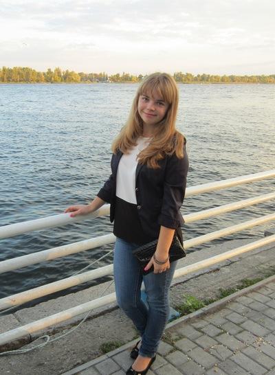 Валерия Соколовская, 5 февраля , Ишимбай, id52645391