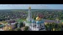 Троице-Сергиева Лавра 4K | Sergiev Posad | DJI Inspire Pro