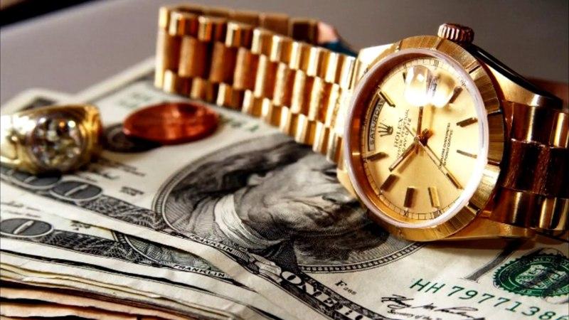 Взаимный фонд и фонд на доверии