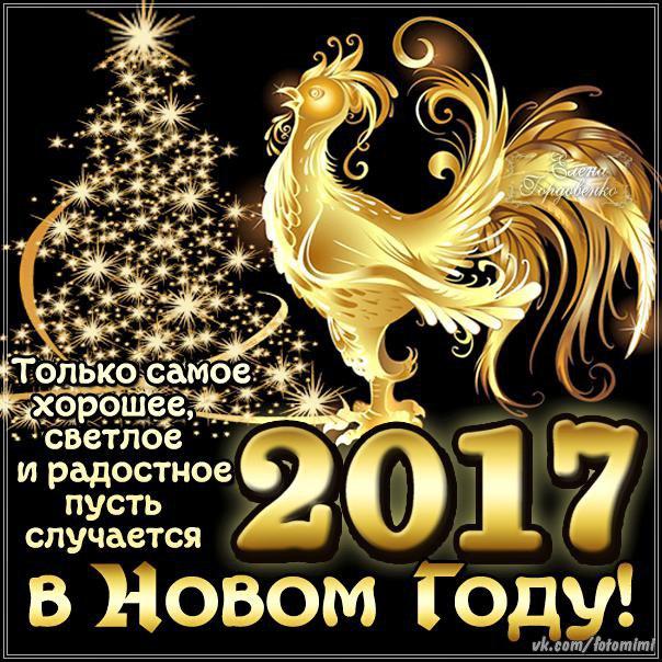 Фото №456243941 со страницы Любы Ивановой