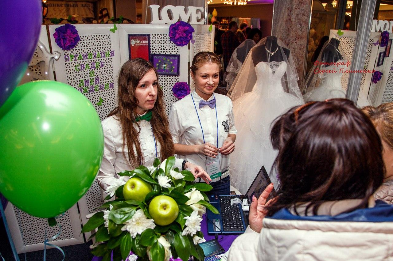 В Таганроге прошла выставка «TagEvent-2014»