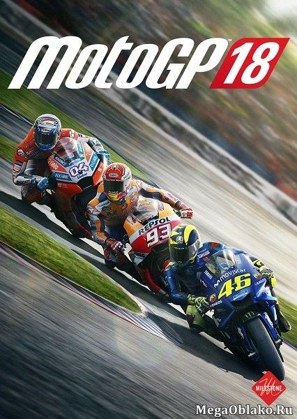MotoGP™18 (2018/ENG/MULTi6)