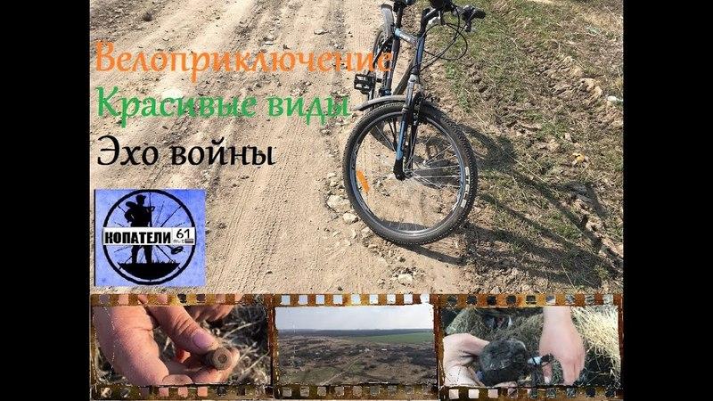🚵♂️🌄💣ВЕЛОПРИКЛЮЧЕНИЕ!КРАСИВЫЕ ВИДЫ!/Cycling OFF!BEAUTIFUL VIEW!💣🚵♂️🌄