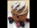 Паска Краффін /Кулич Краффин / Пасхальный Кулич / Easter Cake Cruffin