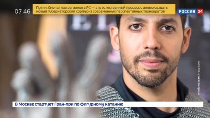 Новости на Россия 24 • Вот так фокус американского иллюзиониста Дэвида Блейна обвиняют в изнасиловании