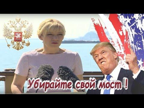 США В ШОКЕ! Крымский мост ЗАБЛОКИРОВАЛ проход американского флота к берегам Белорусии