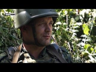 Военнослужащий ВС ДНР с позывным «Казак»: самое главное — это семья