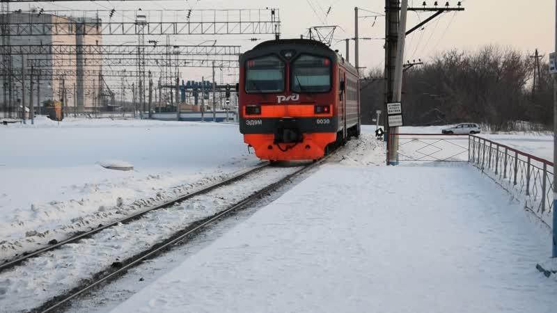 Электропоезд ЭД9М-0030. Отправление от Алтайской.