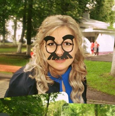 Мария Кузьмина, 7 сентября 1989, Новотроицк, id29682142